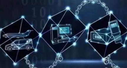 数字货币区块链将成为下一代的物联网灵魂