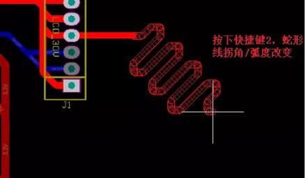 PCB板蛇形走线是为什么?