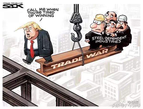 全球贸易战开打!美国对欧盟等国钢铁和铝制品征收25%和10%惩罚性关税!