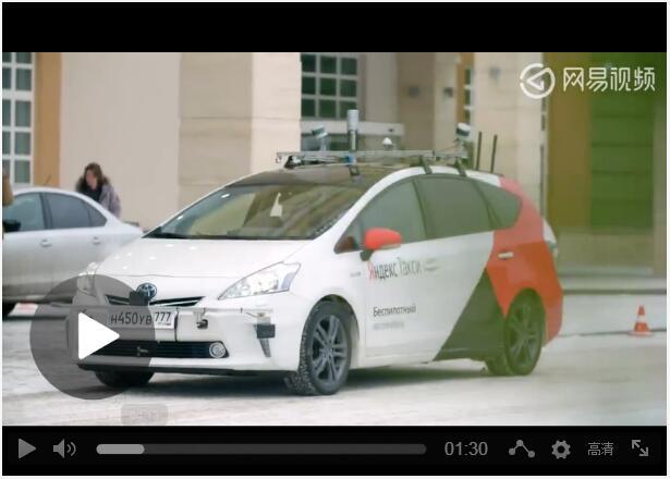 俄罗斯自动驾驶汽车公司Yandex如何应对严酷的冬季环境及喜欢随意变换车道的司机?