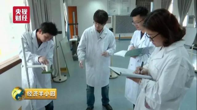 中国建材集团造出0.12毫米超薄玻璃 家用轿车150公里时速撞击都毫发无损