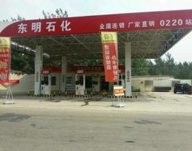 未来五年,英国石油公司要在中国新增1000家加油站