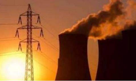 关于火电厂用煤标准探讨研究