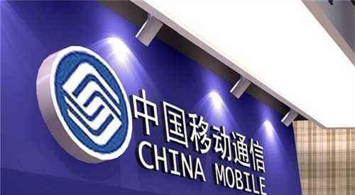 中国移动与诺基亚签署10亿欧元框架协议,华为有点失落了!