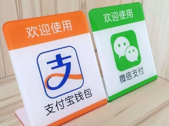 """越南禁止支付宝和微信支付,定义为""""非法支付结算"""""""