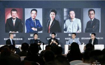 郭盛华——中国现代黑客教父