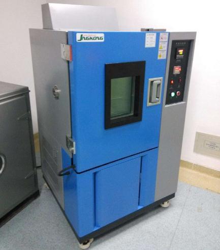 高低温试验箱(高温运行/低温启动运行)试验操作步骤