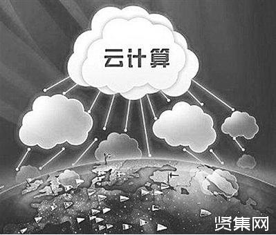 """《山西省""""企业上云""""行动计划(2018―2020年)》解读"""