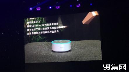 微软第六代微软小冰年度发布会:公布多项人工智能产品的最新进展