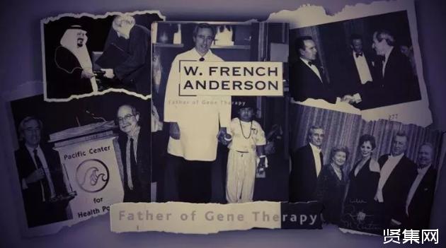 基因治疗之父威廉·弗兰奇·安德森(William French Anderson)
