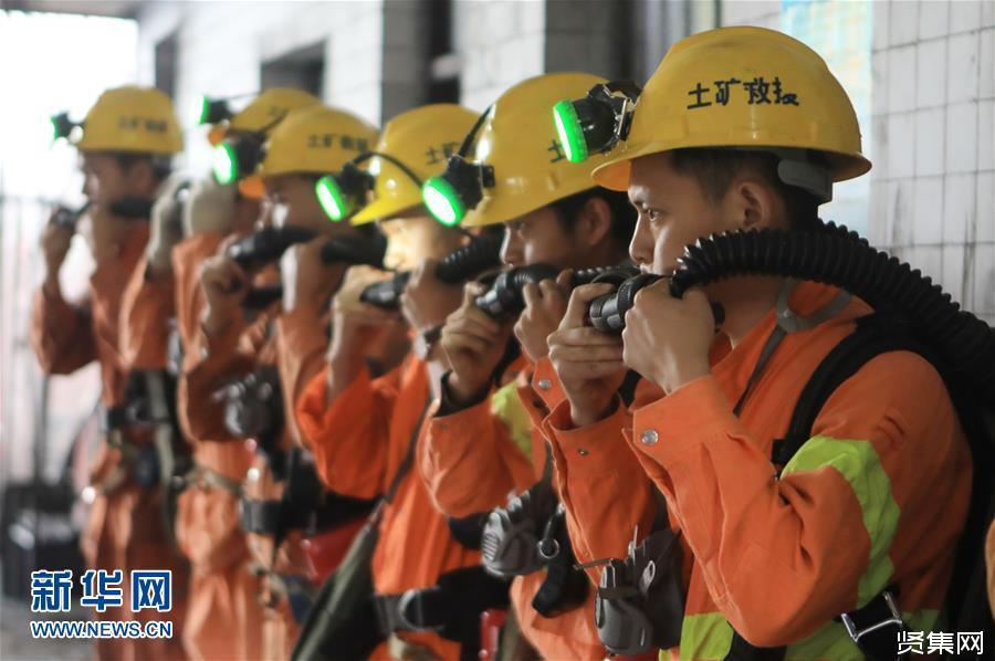 贵州省盘州市石桥镇梓木戛煤矿煤与瓦斯突出事故13人死亡