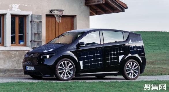 德国太阳能电池汽车Sono Sion明年投产 续航250公里