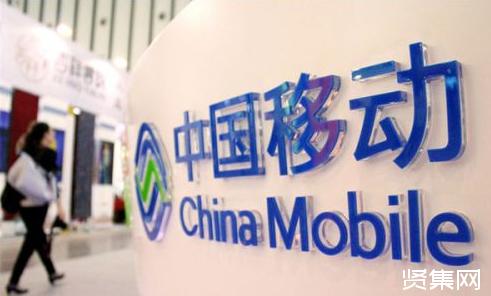 中国移动一天赚3.6亿