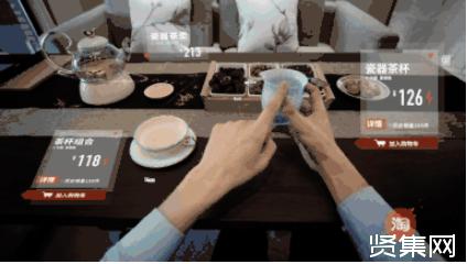 淘宝剁手新方式:全息商品展示 体验混合现实购物