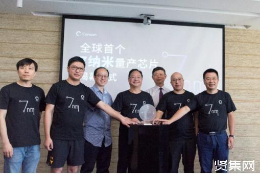 杭州嘉楠耘智:全球第一款7nm芯片成功量产