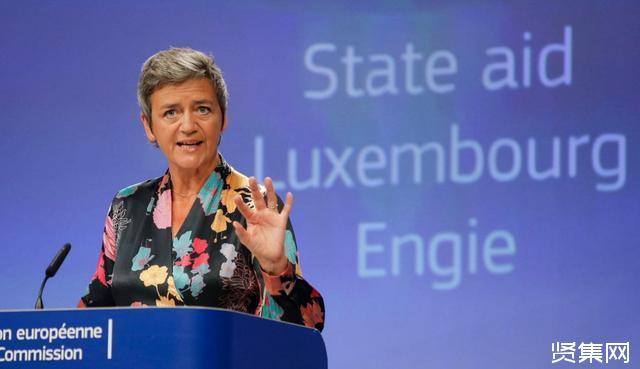 欧盟反垄断专员玛格丽特·维斯塔格,全新濠天地娱乐平台官网最狠的女强人!