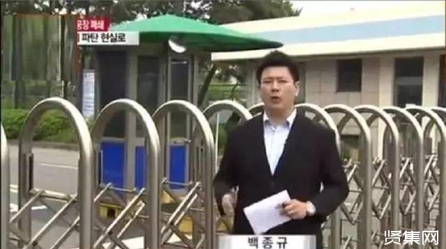 """韩国群山通用汽车倒闭,韩媒:""""中国因素""""!"""