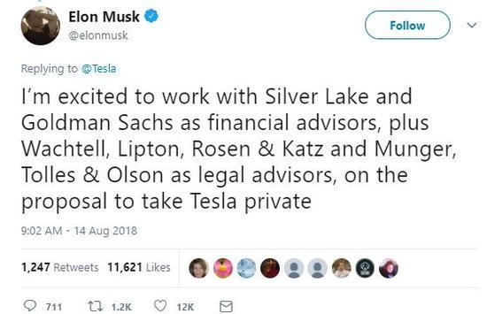 马斯克称正与银湖资本等合作拿出特斯拉私有化提议,对方否认