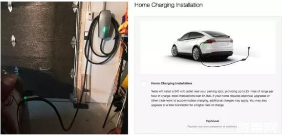 特斯拉北美开启家庭充电桩安装服务