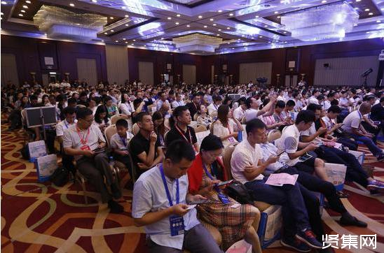 2018世界移动互联网大会:盘石启信鸟正式亮相