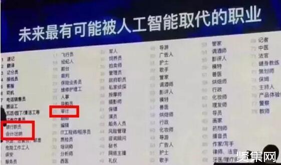 """深圳,即将成为一座""""无人""""的城市!"""