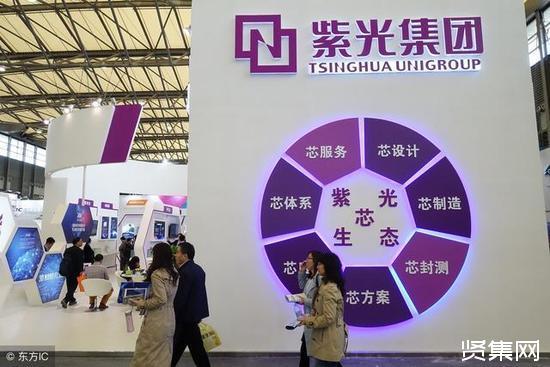 清华控股转让紫光集团36%股权