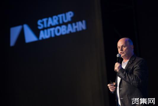 戴姆勒紧追科技大势 Startup Autobahn布局AI、区块链