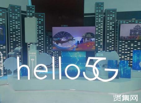 """中国电信董事长杨杰:阐释5G发展路径并正式启动""""Hello 5G""""行动计划"""