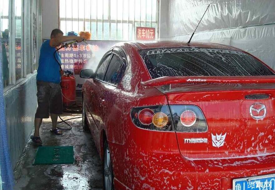 洗车店利润如何?洗车10块和20块各能赚多少?