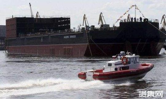 """俄罗斯首个浮动核电厂""""罗曼索诺夫院士号""""有望今年完成热测试运转"""