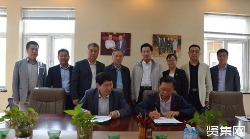 UTC与中国通信企业协会签约