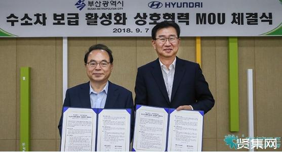 现代汽车与釜山签署FCV推广协议 以促进燃料电池汽车的发展