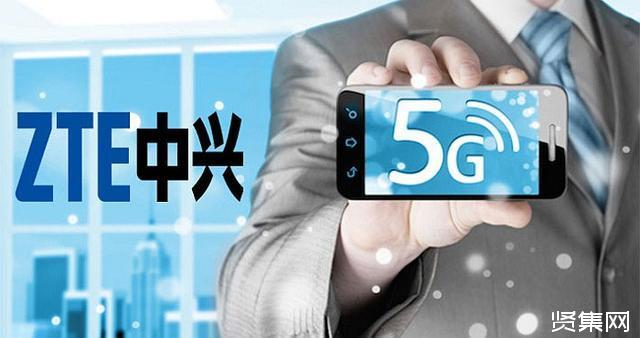 中兴研发出7nm、10nm工艺5G核心系统芯片