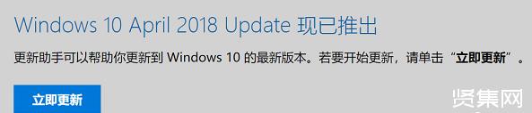 微软发布:Windows 10 更新程序!