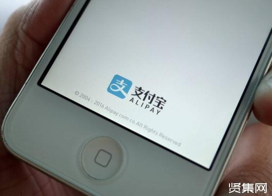 iPhone用户被盗刷事件详情, 支付宝回应苹果ID