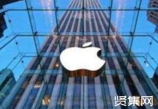 苹果以6亿美元现金收购欧洲芯片制造技术