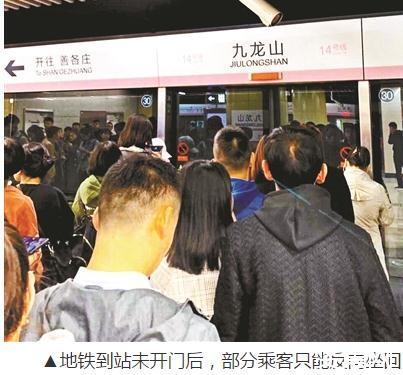 地铁到站未开门是怎么回事?地铁门开关的时间如何控制的?