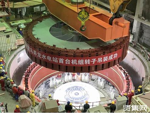 澜沧江乌弄龙水电站首台机组转子吊装完成