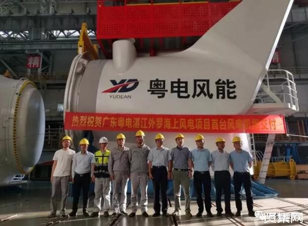 广东省首个海上大兆瓦风电项目首台机组交付!