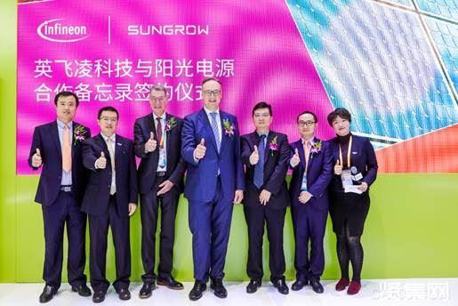 英飞凌与阳光电源签署了战略合作备忘录,巩固阳光电源的市场地位