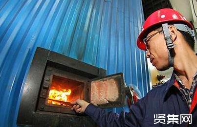 北京冬季供暖点火试运行 城镇集中供热基本实现了清洁取暖