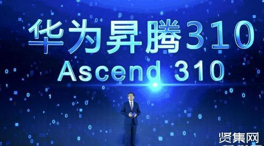 第五届世界互联网大会发布15项领先科技成果