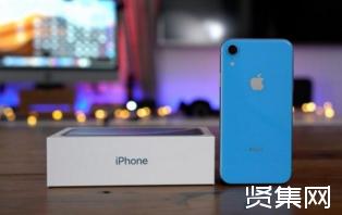 苹果iPhone XR因部件质量问题将进一步减产