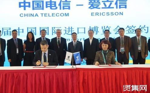 中国电信和爱立信签署采购意向书,全面巩固战略合作伙伴关系