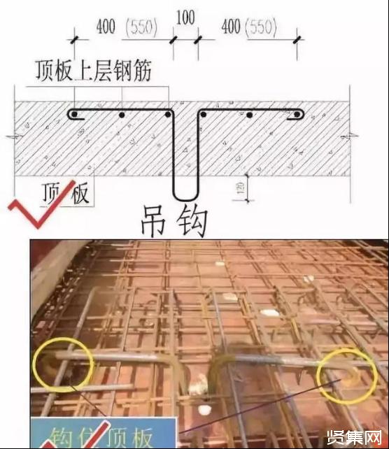 人防工程施工及验收规范、施工中常见的质量通病