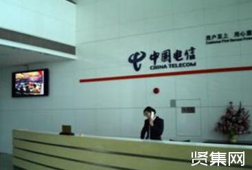 中国电信料将获得菲律宾的第三块电信业务牌照