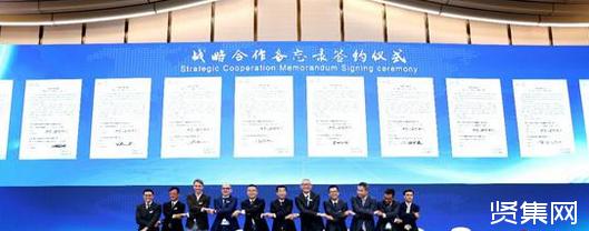 伊利与康美、杜邦等32家全球知名企业签署战略合作协议,共筑世界品质