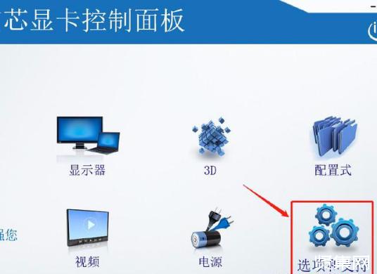 如何查看电脑配置信息?如何查看电脑电源多少w?