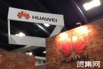 华为将于明年推出首款5G智能手机