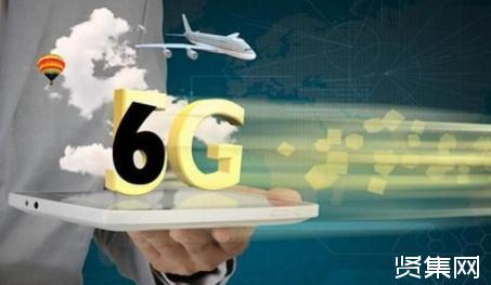 6G概念研究在今年启动:6G的应用展望、研究现状